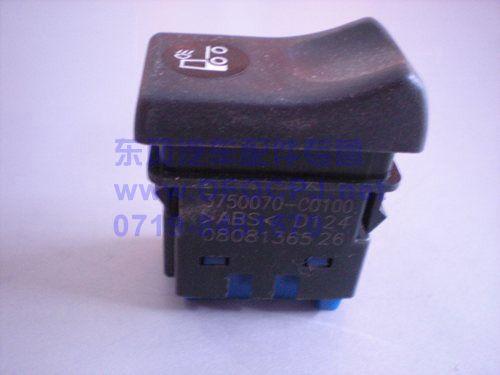 后照灯开关总成价格,3750070 c0100价格,东风汽车配件专营高清图片